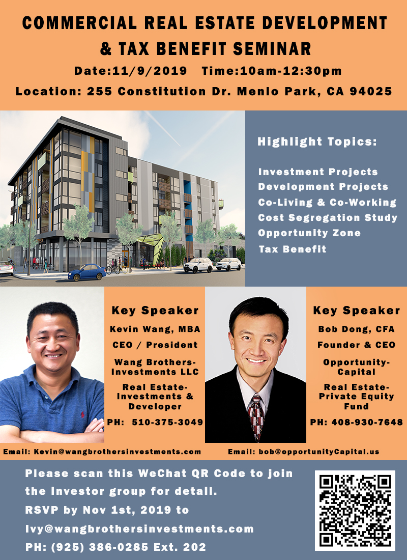 Commercial Real Estate Development & Tax Benefit Seminar (2019-11-09)